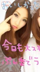七瀬あずみ 公式ブログ/2011-11-27 23:37:32 画像1