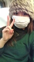 落合真理 公式ブログ/完全防寒〜☆ 画像1