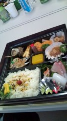 落合真理 公式ブログ/五島のお弁当には… 画像1
