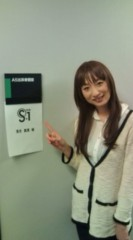 落合真理 公式ブログ/S☆1 画像1
