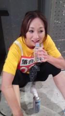 落合真理 公式ブログ/オールスター感謝祭マラソン☆ 画像3