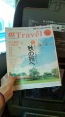 落合真理 公式ブログ/奈良へ〜☆ 画像1