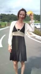落合真理 公式ブログ/宮崎のみなさん頑張ってください☆ 画像1