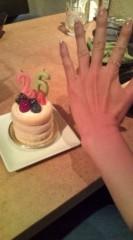 落合真理 公式ブログ/バースデーケーキ♪ 画像1