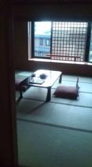 落合真理 公式ブログ/旅館の朝☆ 画像1