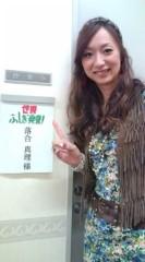 落合真理 公式ブログ/世界ふしぎ発見!! 画像1