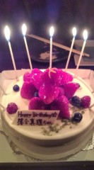 落合真理 公式ブログ/名前入りケーキ☆ 画像1