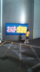 落合真理 公式ブログ/オールスター感謝祭マラソン☆ 画像1