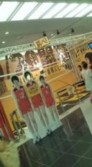 落合真理 公式ブログ/TBS玄関☆☆ 画像1