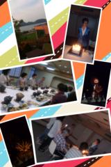 落合真理 公式ブログ/2012-07-01 16:01:15 画像1