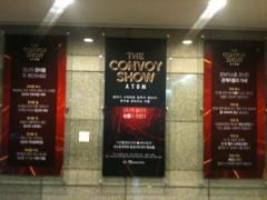 ジャン ヒョジョン 公式ブログ/THE CONVOY SHOW 画像1