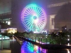 ジャン ヒョジョン 公式ブログ/お台場の観覧車 画像1