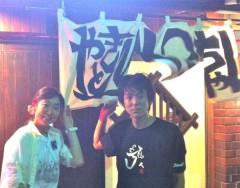 川上麻衣子 公式ブログ/鶏皮三昧 画像2