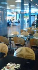 川上麻衣子 公式ブログ/コペンハーゲン空港より 画像1
