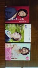 川上麻衣子 公式ブログ/ドラマの現場より 画像1