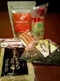 川上麻衣子 公式ブログ/青森日記 画像3
