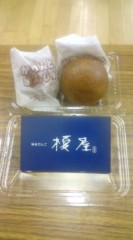 川上麻衣子 公式ブログ/2011-08-30 16:05:26 画像2