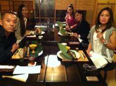 川上麻衣子 公式ブログ/台風が近づいています。 画像1