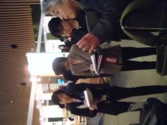 川上麻衣子 公式ブログ/日本の技 画像2
