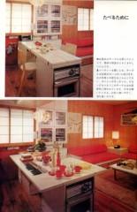川上麻衣子 公式ブログ/70年代に住んでいた部屋 画像1