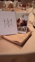 川上麻衣子 公式ブログ/楽しい時間でした。 画像1