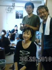 川上麻衣子 公式ブログ/かつら合わせ 画像1