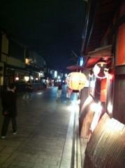 川上麻衣子 公式ブログ/京都満喫 画像2