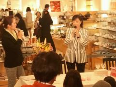 川上麻衣子 公式ブログ/新おみやさん 画像1