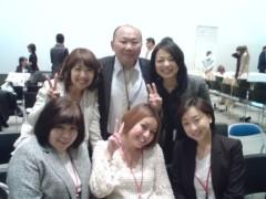 川上麻衣子 公式ブログ/コメントありがとうございます。 画像1