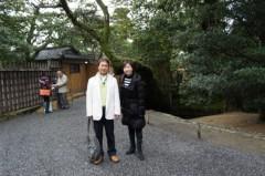 川上麻衣子 公式ブログ/一緒に観ましょうね。 画像2
