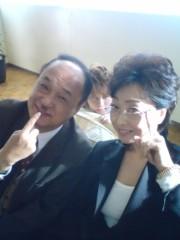川上麻衣子 公式ブログ/おくさまは18歳 クランクイン 画像1