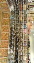 川上麻衣子 公式ブログ/スウェーデンのキャンディ屋さん 画像1