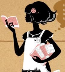 川上麻衣子 公式ブログ/木曜日は本曜日 画像1