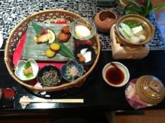川上麻衣子 公式ブログ/竜馬とおりょうさんが辿った場所 画像3