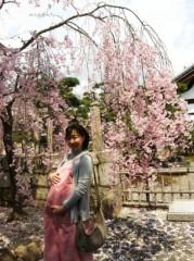 川上麻衣子 公式ブログ/新おみやさん 画像2