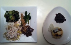 川上麻衣子 公式ブログ/早めの夕食 画像1