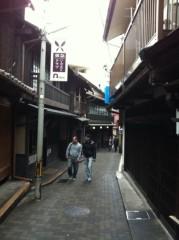 川上麻衣子 公式ブログ/旅の土産 画像3