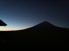 川上麻衣子 公式ブログ/富士山 画像1