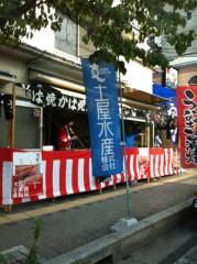 川上麻衣子 公式ブログ/岡山より 画像3