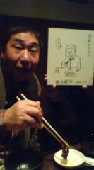 川上麻衣子 公式ブログ/快復 画像1