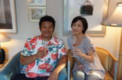 川上麻衣子 公式ブログ/ぐっさんと 画像1