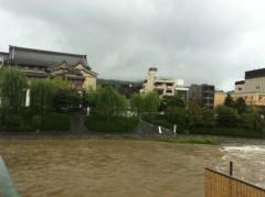 川上麻衣子 公式ブログ/台風が近づいています。 画像3