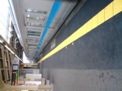 川上麻衣子 公式ブログ/電車通勤 画像1
