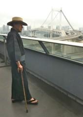 川上麻衣子 公式ブログ/父の日 画像1