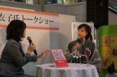 川上麻衣子 公式ブログ/ありがとうございました 画像2