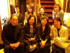 川上麻衣子 公式ブログ/杉田かおる先輩とお食事会 画像1
