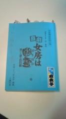 川上麻衣子 公式ブログ/2011-08-23 08:18:00 画像1