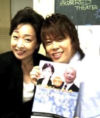 川上麻衣子 公式ブログ/おくさまは18歳 画像1
