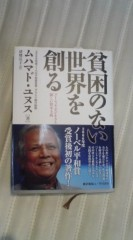 川上麻衣子 公式ブログ/2010-07-14 17:05:35 画像1