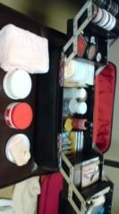 川上麻衣子 公式ブログ/私のメイクボックス 画像2